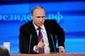 «…мы защищаем свою самостоятельность, свой суверенитет и право на существование»... Большая пресс-конференция Владимира Путина