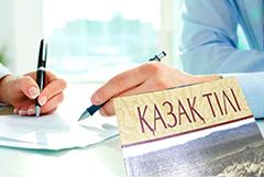 Очередное противоречие в «Законе о языках»… Договор, заключенный не на казахском языке, может быть признан недействительным, предупреждает эксперт