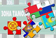 Союз — дело добровольное... Расширение ЕАЭС не должно быть главной целью России