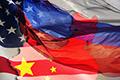 Нелюбовный треугольник... Причины обострения отношений США и России нужно искать в Китае