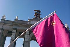 Информационные войны, или Кто пытается «похоронить» Евразийский союз?