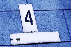 К 70-летию великой Победы?.. В Таразе переименовали улицы Героя СССР Петрова и генерала Черняховского