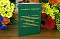 Новая страна, новые люди, новая вера… Алтайский край подвёл годовые итоги программы «Соотечественники»
