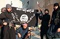 Драматургия террора, или так ли страшен ИГИЛ?