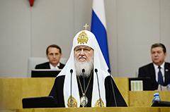 Симфония церкви и государства... Патриарх сложил пять ключевых элементов русской цивилизации