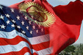 Киргизская оппозиция отправилась за поддержкой в США... Делегацию возглавили депутаты, выступающие против интеграции в Евразийский союз
