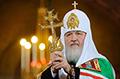 Патриарх Кирилл: 10 событий одного года