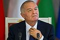 Вперед к рекордам... Ислам Каримов готовится довести срок своего президентства до 30 лет