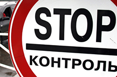 Аза Мигранян – казахстанский потребитель будет оплачивать спокойствие бизнес-субъектов из своего кармана при восстановлении таможенных постов между РФ и РК