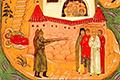 Новомученики... «Это почитание должно совершаться с содроганием при мысли о величине страданий и масштабе гонений»