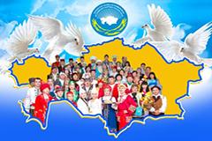 Гульмира Илеуова: Межэтническая напряженность в Казахстане будет нарастать