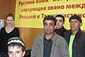 По желанию и необходимости?.. В школах Таджикистана добавили час русского языка
