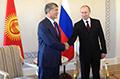 Финальное опровержение: Путин выступил перед камерами