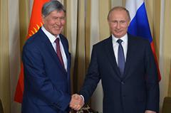 У Бишкека возникли проблемы на пути в Евразийский экономический союз... Президент Киргизии попросил помощи у Путина