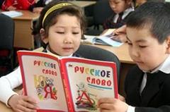 Евразийская интеграция параллельно с дерусификацией?.. В Киргизии предлагают отменить официальный статус русского языка