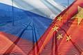 Россия вступила на Шелковый путь... В 2015 году будет разработан подробный стратегический план создания Экономического пояса Шелкового пути