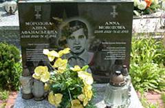 Аня Морозова против «Барбароссы»... Просто она не могла иначе, вызывая огонь на себя...