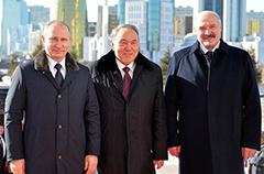 Козырная евразийская тройка… «…остановку в казахстанской столице можно считать завершением первого этапа нового большого пути России»