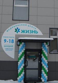 Крупнейший за Уралом миграционный центр УФМС России по Алтайскому краю открыли в Барнауле