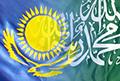 Казахстан опасается наступления арабской весны... «Исламское государство» вышло на границы со странами Средней Азии