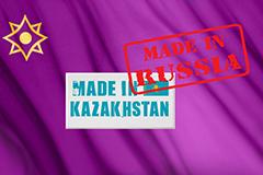 Россия и Казахстан вновь поссорились на почве торговли