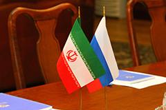 Россия и Иран: шаг к стратегическому партнерству
