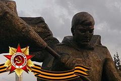 Редакция информационного портала «Русские в Казахстане» поздравляет своих читателей с 70-й годовщиной нашей Великой Победы!
