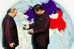ЕАЭС и Китай формируют самую крупную интеграционную зону