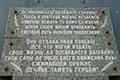 Кто и кого «заваливал трупами»... Правда о «цене Победы»