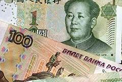 Новая резервная валюта?.. Пара рубль – юань стала популярной у бизнеса