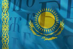 «Великий и могучий» в языковой политике Казахстана... Языковая политика республики продиктована логикой построения национального государства