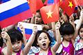 Зона свободной торговли ЕАЭС и Вьетнама: возможности, риски и планы
