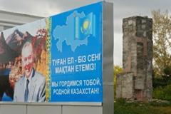 Казахстан: «новые» амбиции на фоне старых провалов