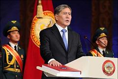 Киргизия: Конституцию пытаются поставить на «рельсы стабильности»
