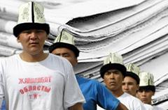 Киргизия: Национализм в СМИ: цель аппарата президента или профнепригодность?