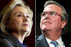 Хрен редьки не слаще... Буш и Клинтон едины в своем отношении к России