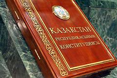 Казахские националисты требуют изменить конституцию