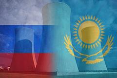 Россия – Казахстан: сотрудничество в ядерной сфере