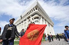 Бишкек примет эстафету у Еревана... Киргизия может стать новым очагом нестабильности в СНГ