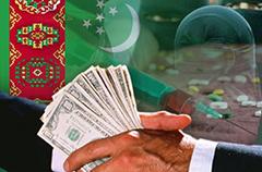 Коррупция в Туркмении. «Зарабатывают» все