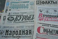 Информационная политика России в Таджикистане: перипетии и неожиданные повороты